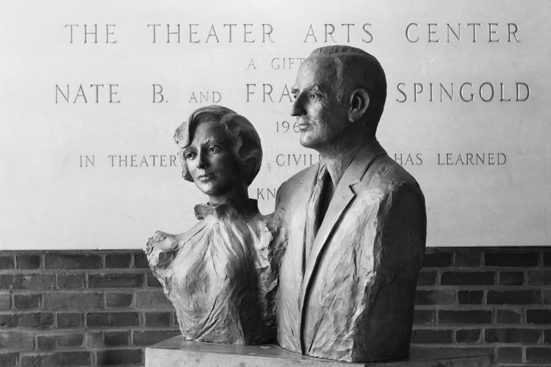 Sculpture honoring the Spingold's, benefactors of Brandeis, whom the Arts Center is named